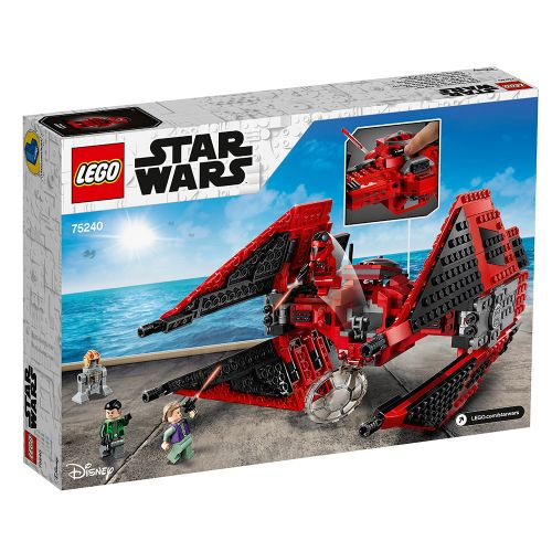 LEGO STAR WARS Major Vonreg's TIE Fighter™ 75240 - 6