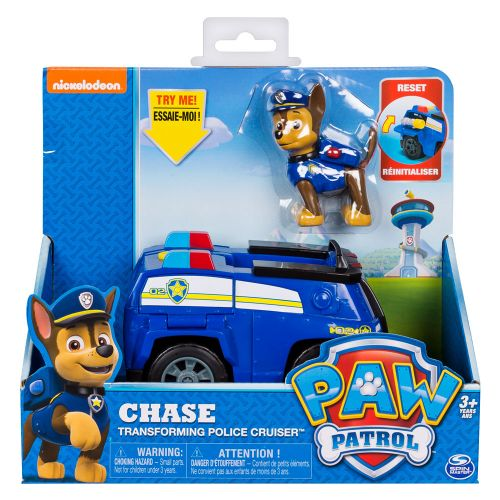 Chase - 14