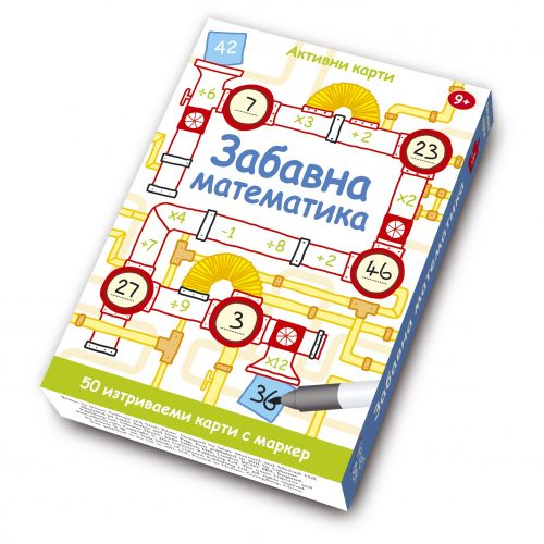 CLEVER BOOK Карти забавна математика - 2