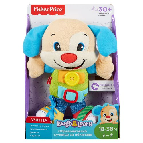 FISHER PRICE Образователно кученце за обличане LAUGH&LEARN FBT00 - 5