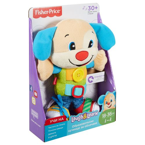 FISHER PRICE Образователно кученце за обличане LAUGH&LEARN FBT00 - 1