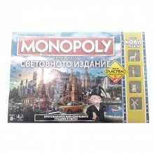 MONOPOLY Световното издание HERE AND NOW NEW B2348