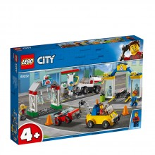 LEGO CITY Гаражен център 60232