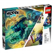 LEGO HIDDEN SIDE™ Експресен влак с духове 70424