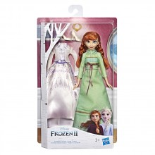 DISNEY FROZEN II Кукла с две рокли E5500