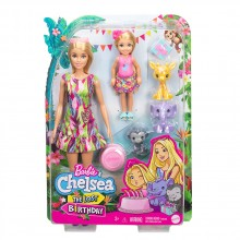 BARBIE CHELSEA Кукли Barbie® and Chelsea™ The Lost Birthday™ GTM82