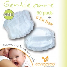 CANGAROO Подплънки за кърмачки GENTLE CARE NP-SF130F